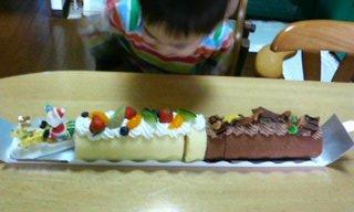 長すぎるロールケーキ