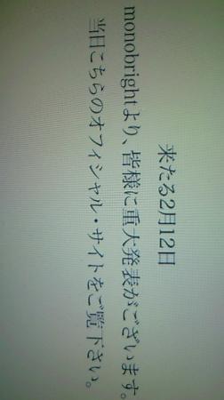 NEC_2857.jpg