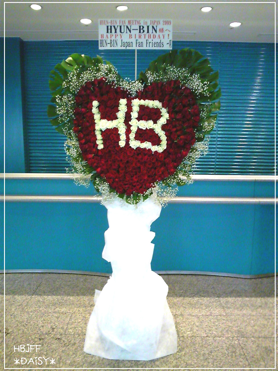 HBJFF25-01