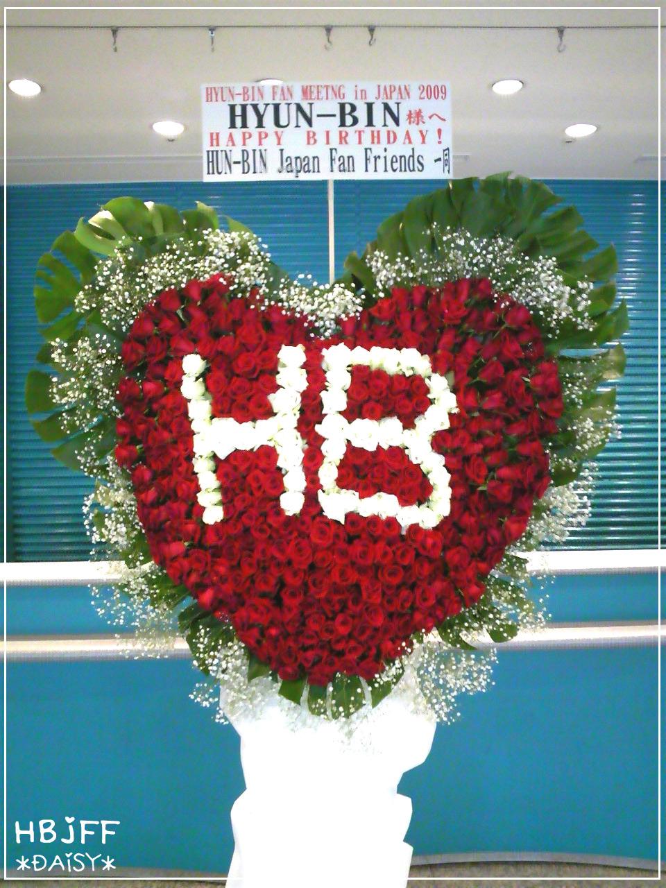 HBJFF25-02