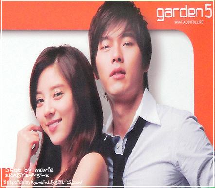 garden5バス02あっぷ