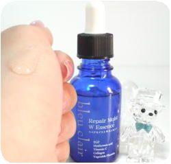 ブルークレール無添加化粧品「リペアモイストWエッセンス」美容液