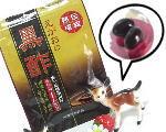 【えがおの黒酢】口コミ基礎代謝アップ感動サプリメント