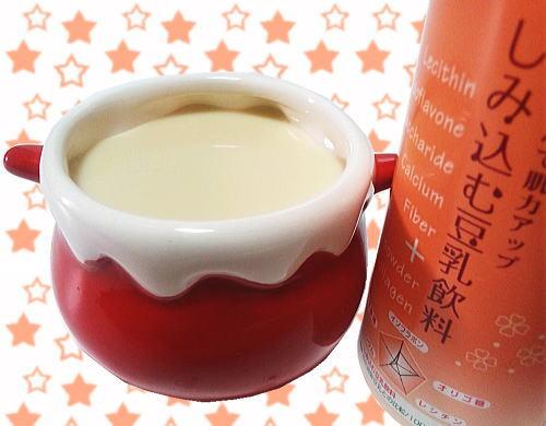 しみ込む豆乳飲料 コラーゲンが配合されてリニューアル!