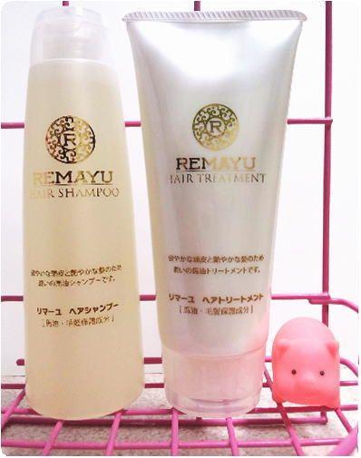 リマーユ アミノ酸馬油シャンプー&トリートメント【シャンプー1本プレゼント】
