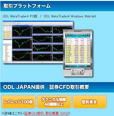 ODL2_20091112152120.jpg