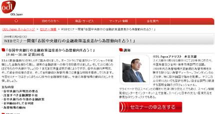 ODL_20091119134834.jpg
