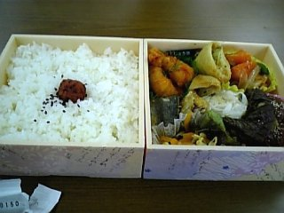 食べ物 2010年1月23日 技術研修で出たお弁当