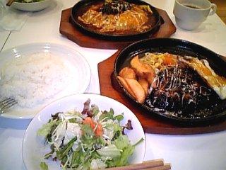 食べ物 2010年2月6日 ハンバーグ屋さんにて晩ご飯