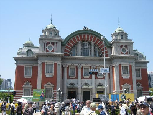 nakanoshima.jpg