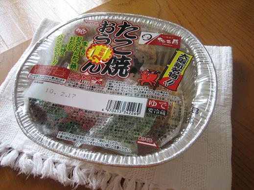 tokoudon1.jpg