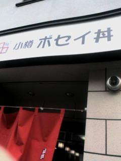 20091120124831.jpg