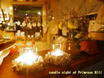 candle night 09-06