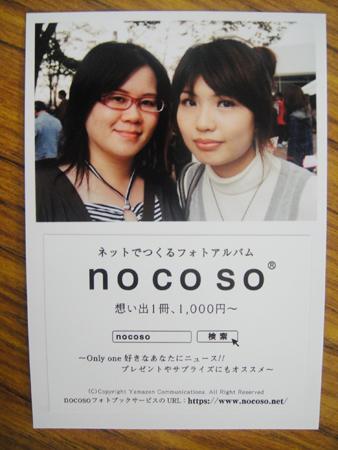 DSC01272.jpg