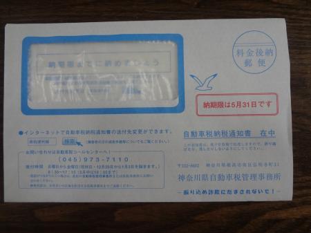 DSC04687_convert_20120509182508.jpg
