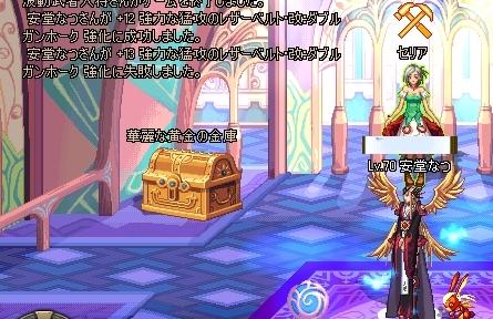 ScreenShot2011_0325_0036107.jpg
