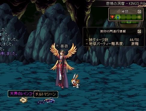 ScreenShot2011_0325_23083360.jpg