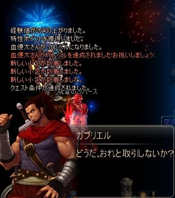 ScreenShot2011_0329_1051215001.jpg