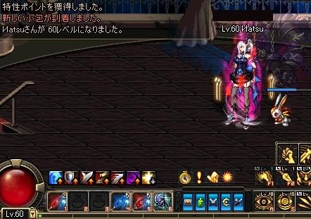 ScreenShot2011_0513_154247182c.jpg