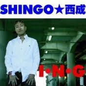 SHINGO6.jpg
