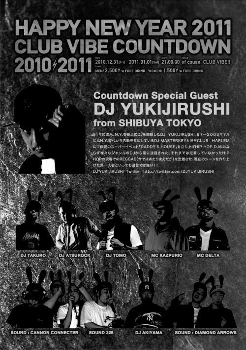 cd2011ura_convert_20101231104756.jpg