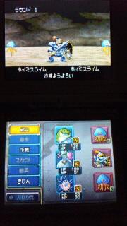 moblog_2df57d44.jpg