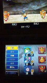 moblog_96121203.jpg