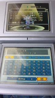 moblog_c7ff2709.jpg