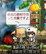 Maple090913_005436.jpg