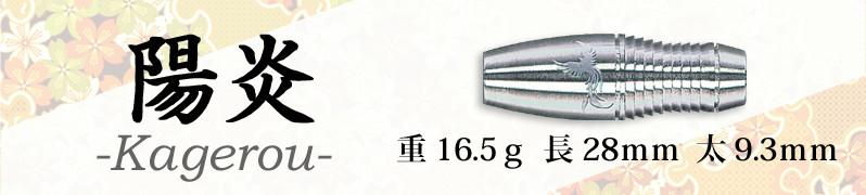 barrel_04s.jpg