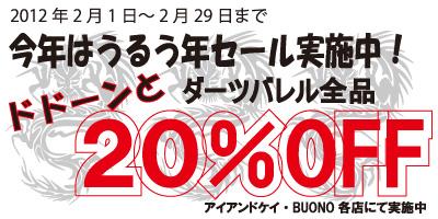 top_banner201202.jpg
