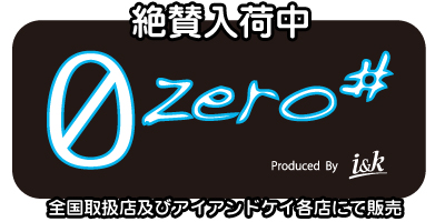 top_zerobanner.jpg