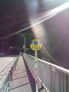 境橋バス停