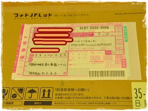2011080301.jpg