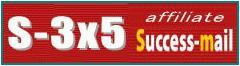 S-3×5