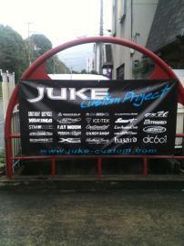 JUKE Custom Project