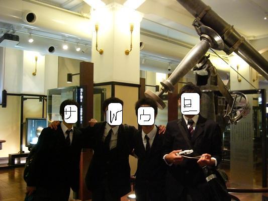 科学館 集合写真