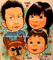 loco family090911