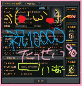 10000kill.jpg