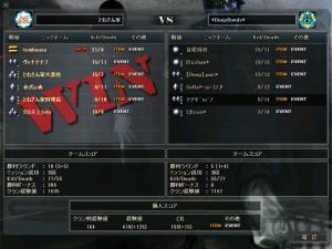 ScreenShot_215 そらちゃん(1)