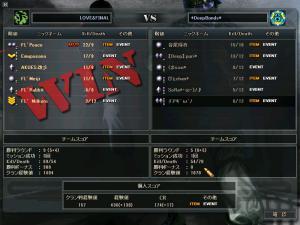 ScreenShot_217 そらちゃん(2)