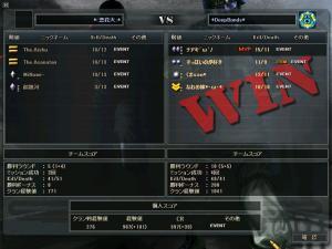 ScreenShot_226 ゆもさん(1)