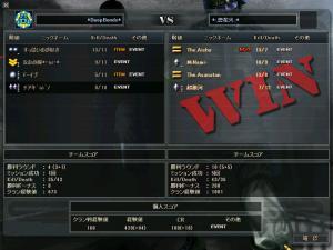 ScreenShot_226 ゆもさん(2)