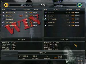 ScreenShot_231 みほさん(1)