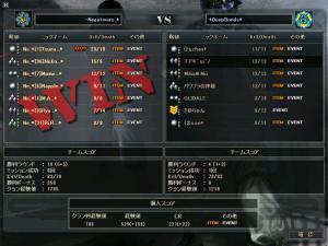 ScreenShot_232 みほさん(2)