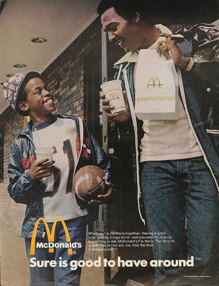 McDonald's Ads Targeting African American Consumers_1