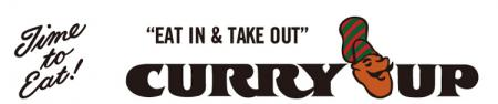 CURRY UP LOGO