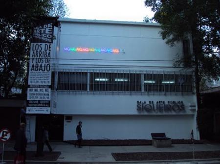 SALA DE ARTE PUBLICO SIQUEIROS_1