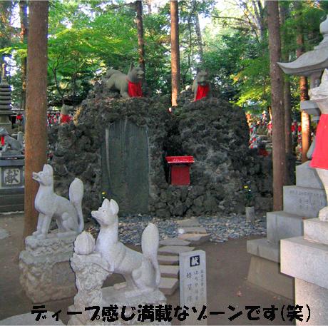 toyokawa2.jpg