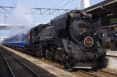 B110611 1923K5